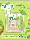 โมเอะ มัทฉะ สลิม MOA MATCHA SLIM ชาขียวลดน้ำหนัก