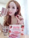 กลูต้ามิกซ์เบอร์รี่ (Gluta Mix Berry And Pine Bark Extract Strawberry)