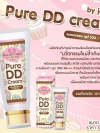 Pure DD Cream by jellys เพียวดีดีครีมเจลลี่ หัวเชื้อผิวขาว