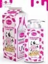 โลชั่นน้ำนมขิงฮอกไกโด Hokkaido Milk & Ginger Milk By Faii Cawaii
