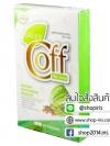 กรีน คอฟ อาหารเสริมลดน้ำหนัก Green Coff