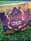 แป้งพัฟบาบาร่า สูตรไขผึ้งฝรั่งเศสชั้นดี Babalah UV 2 Way Cake Magic Bee Powder SPF20++
