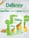 ดีเทนนี่ ไฟเบอร์ดีท๊อกซ์ (Detenny)