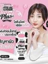 โลชั่นมิ้ลค์เพิร์ลพลัส โลชั่นนมมุก EVALY's Milk Pearl Plus+ 3in1