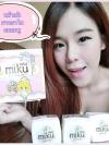 miku miku cream set สลายสิว ฝ้ากระ กระจุย
