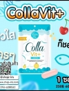 คอลล่าวิต พลัส ใหม่ CollaVit+