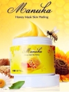น้ำผึ้งลอกผิว (Manuka)
