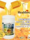 นมผึ้งเกรดพรีเมี่ยม (Healthway Premium Royal Jelly) คืนความอ่อนเยาว์อย่างรวดเร็ว