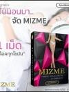 MIZME มิซมี บายเซฟลี่พิ้ง เมริซ่า อาหารเสริมลดน้ำหนัก