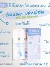 กันแดดเซลล์สด (rayshi skin sensitive spf50 PA+++)