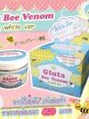ครีมกลูต้าพิษผึ้ง (Gluta Bee venom White Body Cream)