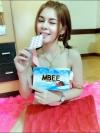 ขาย เอ็มบี กลูต้าเบอร์รี่ มิกซ์ (MBEE Gluta Berry Mixed)