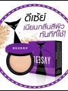 แป้งดีเซย์ DEESAY Bright Skin Color Control Foundation Powder
