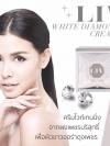 ครีมลิฟ ไวท์ ไดมอนด์ (Liv White Diamond) ครีมวิกกี้ โปรโมชั่น ส่งฟรี ทั่วไทย