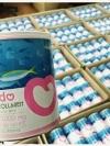 ขาย อมาโด้ คอลลาเจน AMADO HACP Collagen ผิวใส ไร้ริ้วรอย ส่งฟรี ems