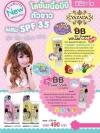 โลชั่นบีบี พิงค์ไวท์ Yazada BB pink Vite sun Protection