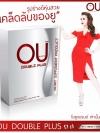 โอยู ดับเบิ้ล พลัส OU Double Plus สูตร 3