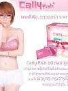 Cally Fish คอลลาเจนเกรดพรีเมี่ยม