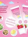 โลชั่น Strawberry White plus SPF60PA+++ โลชั่นสตรอเบอรี่ by SUMANEE