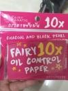 กระดาษซับมันชาโคล (Fairy 10X Oil Control Paper By Fairy Fanatic)