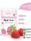 สบู่มาร์คสตอ Strawberry Mask Soap