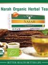ชานราห์ (Narah Tea)