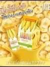 อาบีน่า ดีท็อกนมกล้วย ARBINA BANANA FLAVOUR