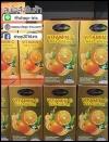 Vitamin C Max 1,200 mg By AuswellLife โปรส่งฟรี