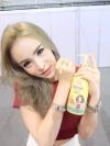 โลชั่นทานาคา (Tanaka Lotion SPF60 by Qse skin care)