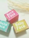 ครีมหน้าขาว หน้าเงา หน้าเด็ก by Princess White Skincare (แบบใหม่)
