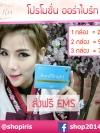 ออร่าไบร์ท วิตามินผิวขาว (Aura Bright Super Vitamin) โปรส่งฟรี EMS