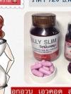 skinny pill ขาเรียว