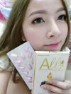 ขาย วิตามิน ALL Z วิตามินออลซี by aurabright
