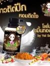 โลชั่นขมิ้นทองคำ by ยายโสภา (Gold Curcuma Lotion Yai Sopa)