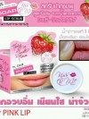 สครับปากชมพู มาดามจู (M.Chue Kiss Me Sugar Lip Scrub)