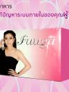 ฟูก้า อาหารเสริมสำหรับผู้หญิง (Fuuga)