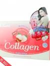ขาย Chame Collagen ชาเม่คอลลาเจน 35,000 มก