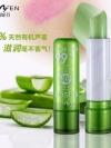 ลิปบาล์มอโลเวร่า (Aloe Vera 99% Soothing Gel Lipstick)