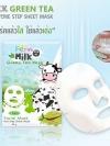 มาร์คหน้าเซรั่มนมสด Green Tea Mask Fern Milk