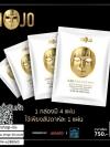 มาส์กหน้ากากทองคำ โมโจ MOJO Mask by เจมส์ เรืองศักดิ์