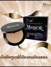 แป้งพัฟมิเร่อ Mirror Ribbons Bk beauty MirrorThailand Cosmetic