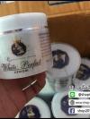 โสมควีนไวท์ White Perfect Cream