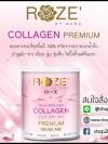 โรส คอลลาเจน Roze' Collagen by NARA