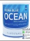 ฟีโอร่า บลูโอเชี่ยน FEORA Blue Ocean