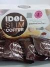 ไอดอลสลิมคอฟฟี่ (IDOL SLIM COFFEE กาแฟลดน้ำหนัก)