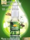 เซรั่ม เฮิร์บอินไซต์ Herb Inside Serum