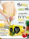 ไอวี่ สลิม ดีท็อกซ์ รสสัปปะรด IVY Slim Detox Pineaple Extract