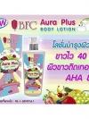 ขายโลชั่น BFC Aura Plus Body Lotion ของแท้