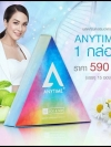 เอนี่ไทม์ Anytime Stem Cell SC SOD & SOP
