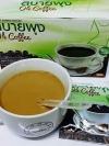 กาแฟสบายพุง (OK Coffee by อ.เบียร์)